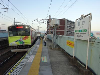 あなたはどこに行きたいの そんな1日【その4】 仙台で訳あって鉄の抜け道。そのあと野球観戦へ