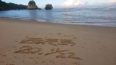 沖縄離島の旅。2020。