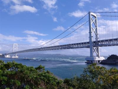渦潮を大鳴門橋・渦の道から観る in 徳島①