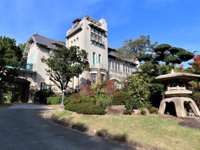 結婚記念日に神戸迎賓館旧西尾邸ールアンでちょっとランチを!