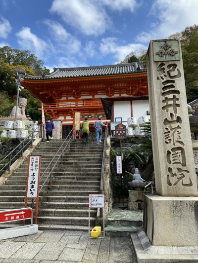 和歌山市周辺1泊旅行