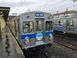 2020年11月三連休東日本・函館パスの旅7(奥羽線・弘南鉄道)