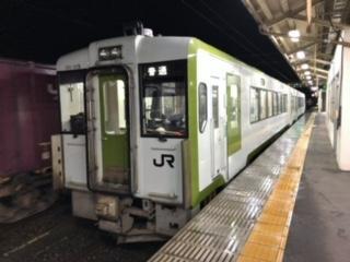 2020年11月三連休東日本・函館パスの旅8(奥羽線・花輪線)