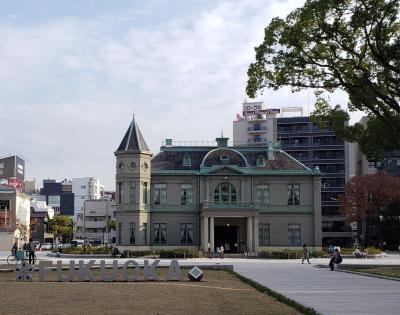シニアトラベラー!GO TO キャンペーン福岡満喫の旅⑥