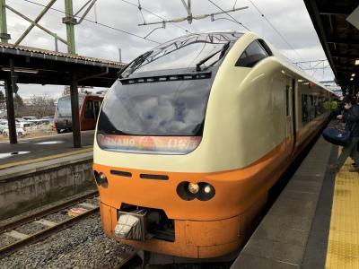 2020年11月三連休東日本・函館パスの旅11(奥羽線・陸羽西線・羽越線)