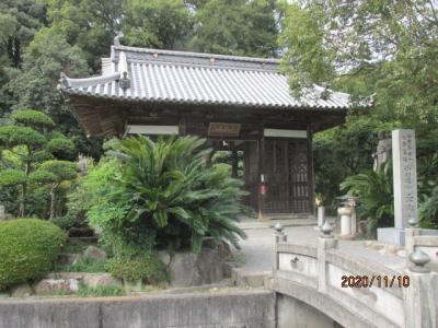 四国霊場最後の巡礼(9)第六十七番大興寺に参拝。