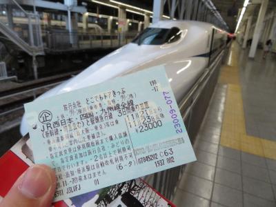 2020goto使ってもう一度!「どこでもドアきっぷ」でグリーン車に乗る旅!vol.1(のぞみグリーンで福井編!)