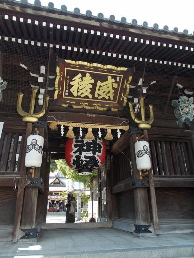 <前編>(福岡。太宰府。柳川。佐賀)「GOTO姉妹旅!3泊4日。九州・福岡から 公共交通に乗って 近郊旅へ・・」