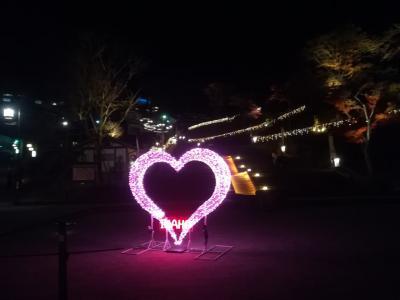 今年最後の伊香保温泉への旅