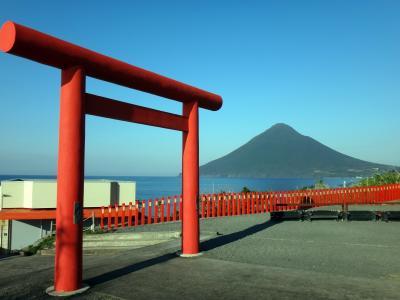 Go to にのって、日本の果てまで行ってやるぅ15. 指宿温泉、長崎鼻、池田湖、知林ヶ島