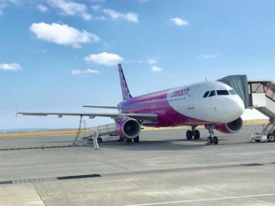 Flight MM541