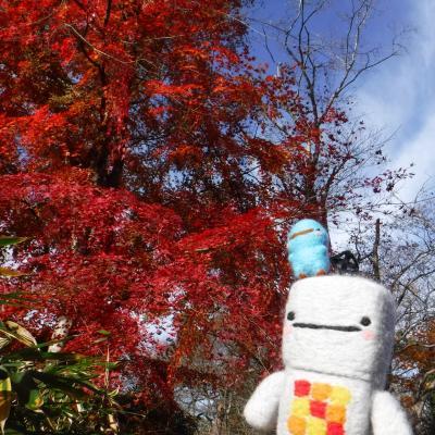go to トラベル利用して秋の小旅行「秋保グランドホテル」に1泊