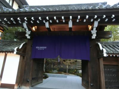 紅葉の京都へ(2)