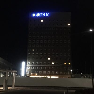 東横イン新青森駅前 宿泊記 ★始発の新幹線利用におすすめ★