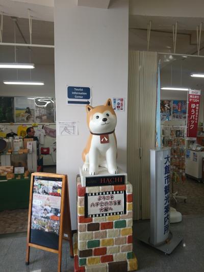 秋の乗り放題パスを使った秋田・津軽の旅(2018年10月)その3