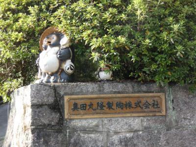 信楽 ひいろ壺坂散策コース(Hiirotsubo Slope Walking Course, Shigaraki, Shiga, JP)