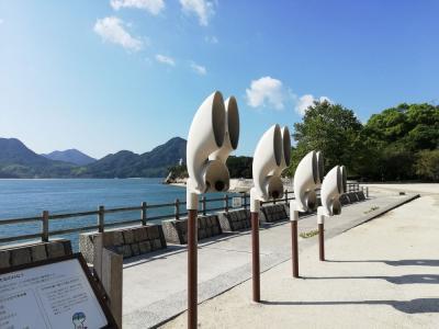 たまにはベタな観光旅行2009  「18きっぷを利用して尾道&大久野島&尾道ラーメン」 ~広島~