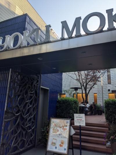 ヨックモック青山本店「ブルー・ブリック・ラウンジ」ランチ情報
