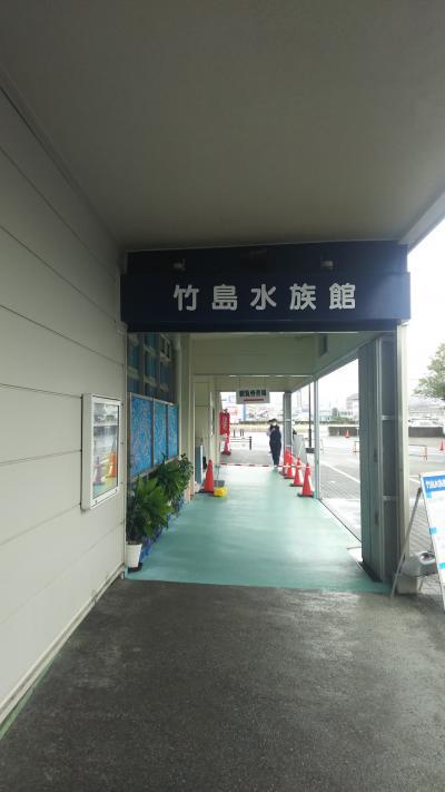 食いしん坊女子旅 竹島へ3