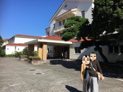 クラシックホテル巡り第2弾 川奈ホテル+iZooとkawazoo