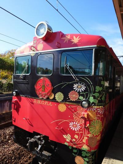 どこでもドアきっぷフル活用!秋の和倉温泉~金沢旅(2日め)