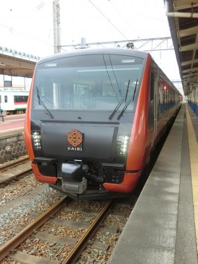 2020秋 南東北観光列車乗り鉄の旅④ いなほ&海里乗車 陸羽西線で新庄到着