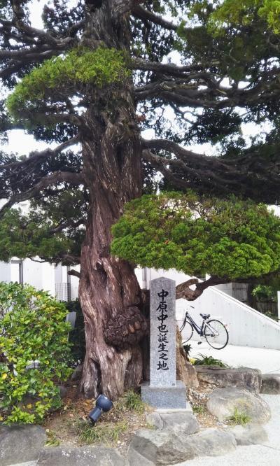 湯田温泉郷に中原中也記念館を訪れる