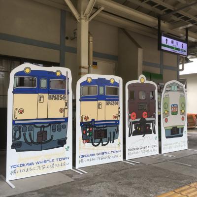 JR横川駅に設置された看板が見たくて + 第三セクター乗り鉄の旅⑦ わたらせ渓谷鉄道編