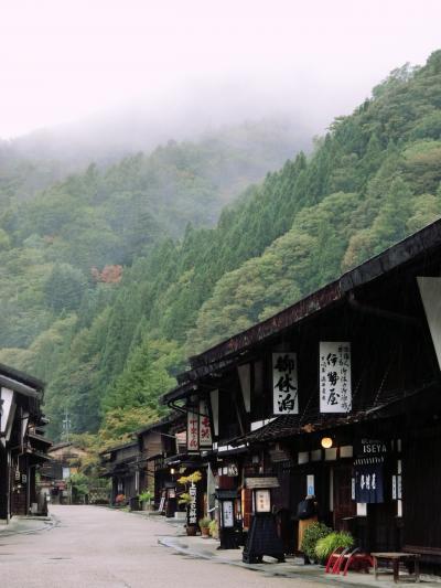 2020年 10月 長野県・奈良井宿 Go Toトラベルで行く南信州の旅! 雨のしっとり宿場町へ。