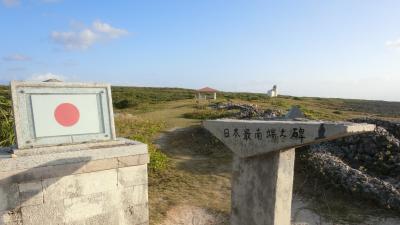 2020 Go to JAPAN COVID19回復プログラム 晩秋の沖縄 離島を旅する 波照間島&黒島