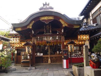 恐る恐るの京都旅行 最終日は京都の台所とされる錦市場を歩き、新京極で名物「蒸し寿司」を頂きます