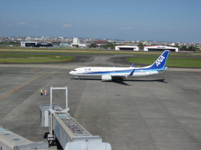 GoToトラベル第二弾 空港しか行った事が無い宮崎ってどんな所? さて東京に帰りますか