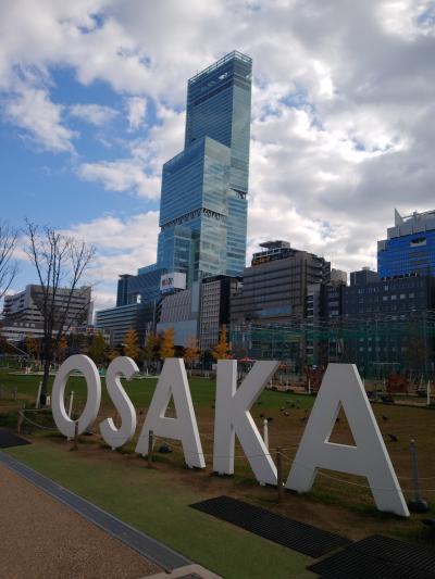 大阪から出ることも自粛なら大阪市内を散策しよう!