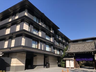 2020 晩秋の京都 子連れ旅 3・4日目