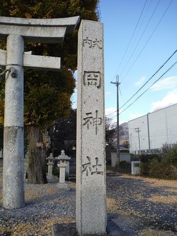 岡神社訪問