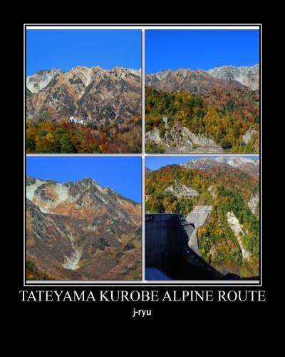◆Go To Travel~錦秋の立山黒部アルペンルート ~関電トンネル&黒部ダム編