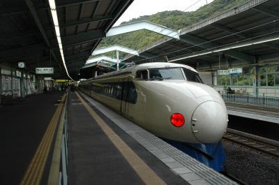 2008年10月 東海道山陽新幹線0系に別れ
