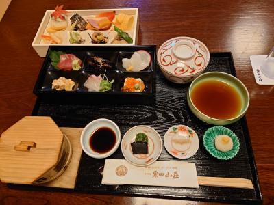 秋の京都と奈良でぷらぷら旅 その①粟田山荘(あわたさんそう)と伏見稲荷と伏見酒蔵通り