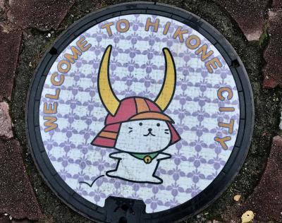 ひこにゃんに会いたくて彦根城へ