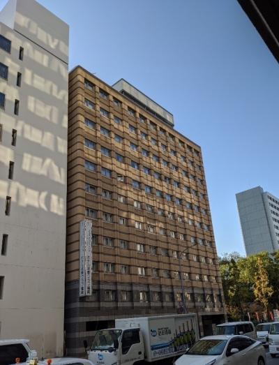 2泊3日 博多旅行「ホテル法華クラブ福岡」宿泊情報