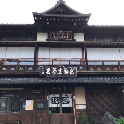 延暦寺を訪れてみようと出かけたのだけれど、老人たちの振る舞いを見て引き返すの巻
