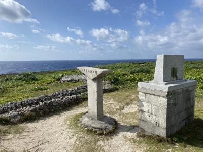 2020JAPAN島旅・11月波照間島サイクリング