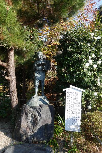 コロナでクルナと言われても、乗りたかった野岩・会津鉄道と福島空港。彷徨い人の章②