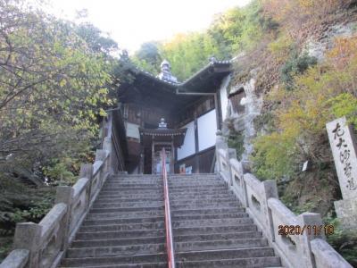 四国霊場最後の巡礼(16)第七十一番大本山弥谷寺に参拝。