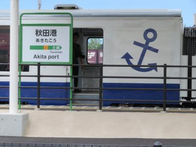 貧乏乗り鉄 一瞬のタイミングで秋田港の貨物線に乗り、自販機天そばとババヘラアイスを味わう