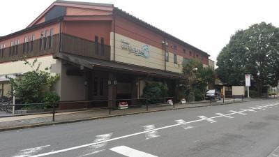 不定期開催!お風呂の旅!湯けむりの里へようこそ(^-^)/