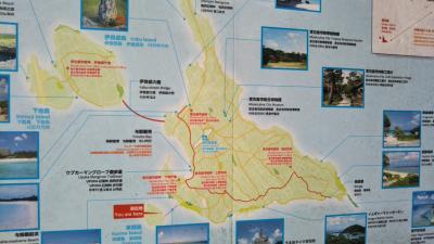 (西~東)平安名埼巡り~②来間島~ムイガー断崖経由