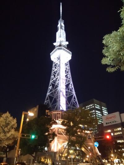 GO TO トラベルで GO TO 名古屋 ! ~食べ歩き 到着編