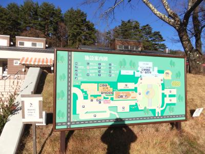 道の駅     山梨県・小淵沢  2020年11月~12月