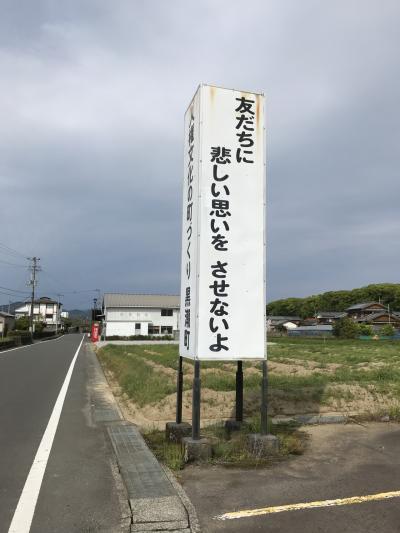 鉄道と瀬戸芸巡り⑤